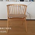 Sibast款型餐椅-5.jpg