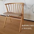 Sibast款型餐椅-3.jpg