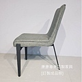 Arketipo Venus款型餐椅-7.jpg