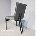 Arketipo Venus款型餐椅-6.jpg