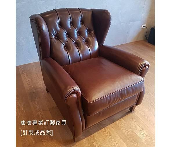 1919款型單椅-1.jpg