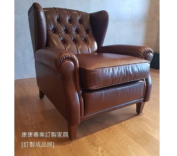 1919款型單椅-4.jpg