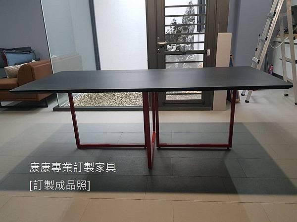 Driade 款型餐桌-1