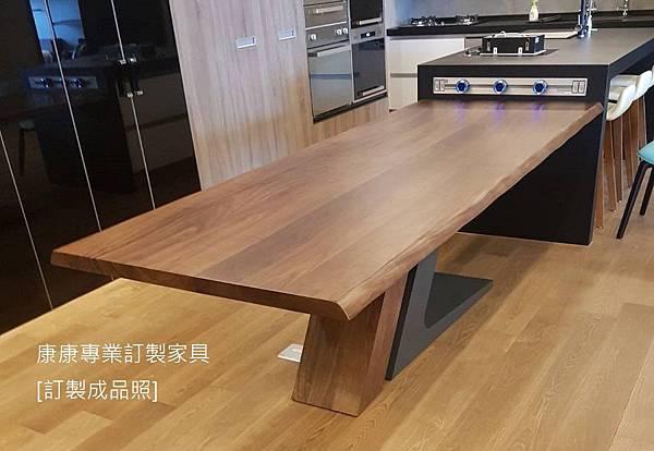 TL款型胡桃木餐桌-5