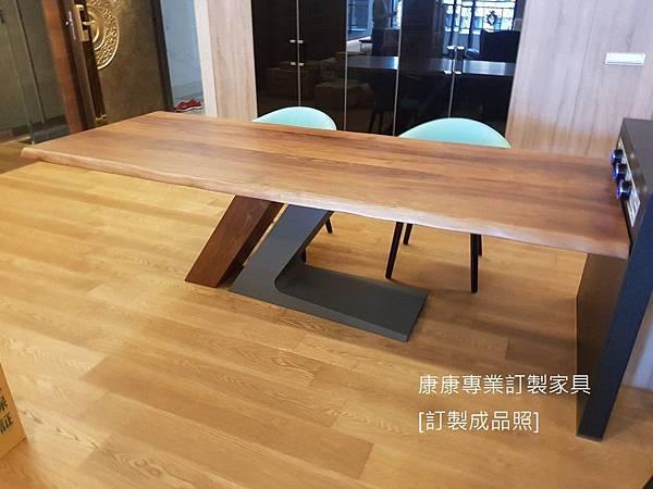 TL款型胡桃木餐桌-3