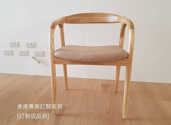 Artisan款式餐椅-6.jpg