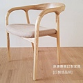 Artisan款式餐椅-5.jpg