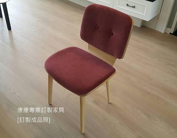 Moooi nut款型餐椅-8.jpg