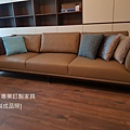 la maison款型沙發-1