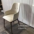 Connie款型餐椅-4.jpg