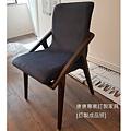 Porada Lolita款型餐椅-4.jpg