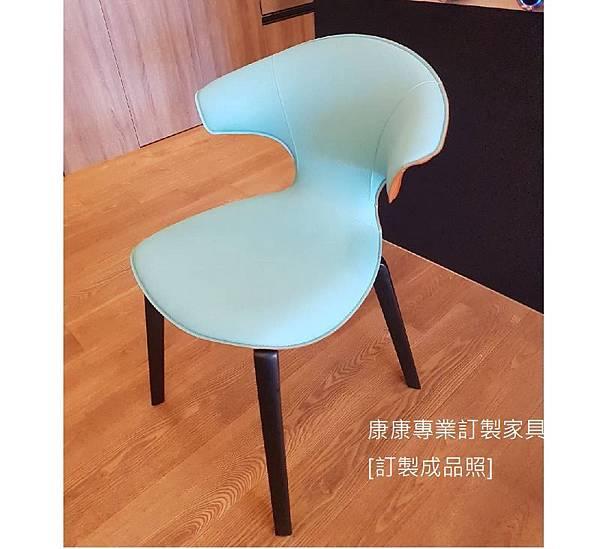 Montera款型餐椅-17.jpg