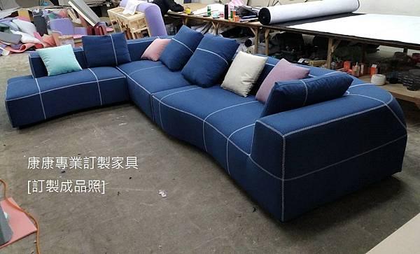 Bend款型沙發-7