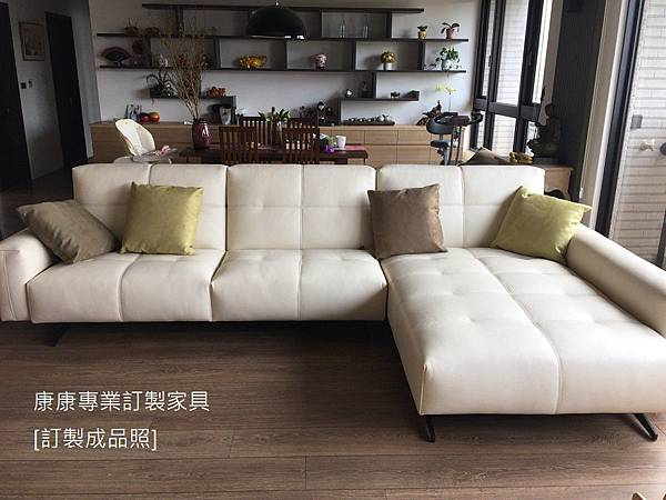 50款型沙發-1