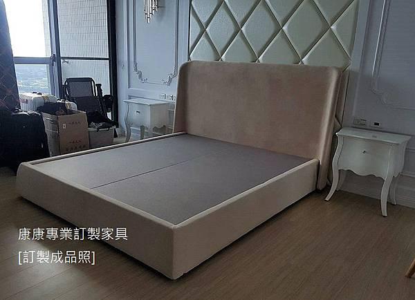 Canterbury款型床架-3