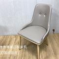 Connie款型餐椅-9.jpg