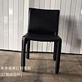 Cab 412款型餐椅-1.jpg