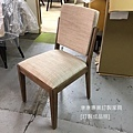 MisuraEmme Peak款型餐椅-4.jpg