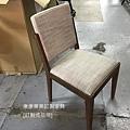 MisuraEmme Peak款型餐椅-5.jpg