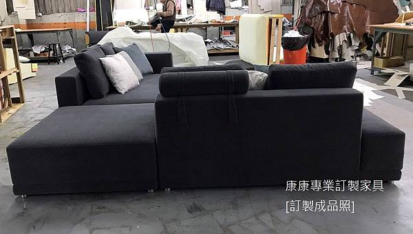 Eilersen款型沙發-4.jpg