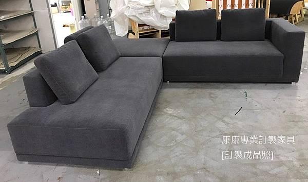 Eilersen款型沙發-2.jpg