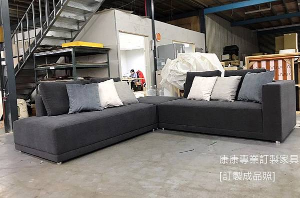 Eilersen款型沙發-1.jpg