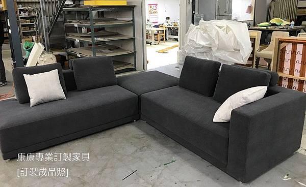 Eilersen款型沙發-6.JPG