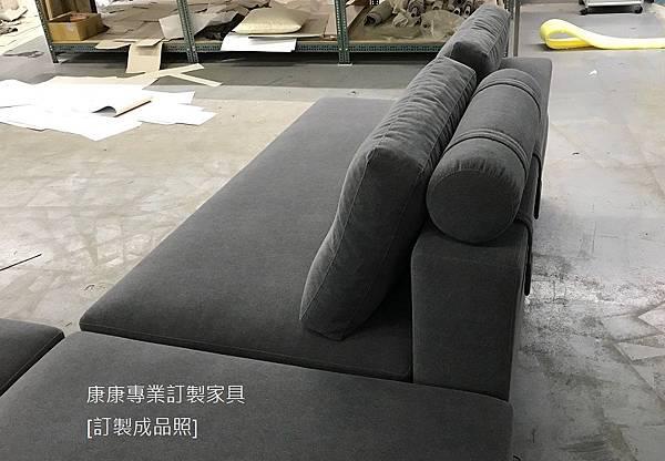 Eilersen款型沙發-5.JPG