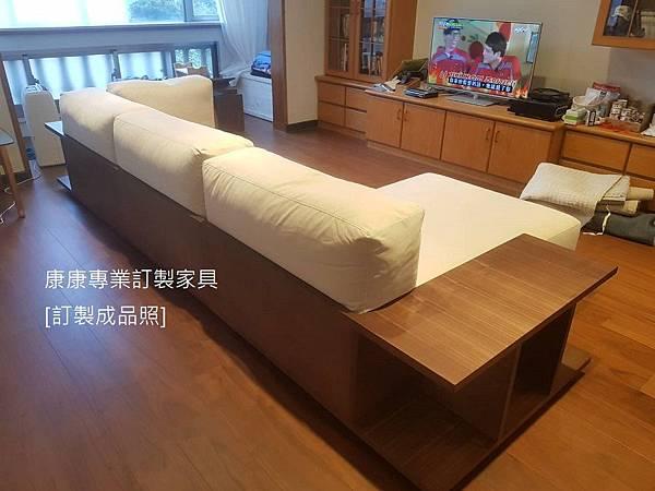 Mex款型沙發-3