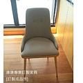 Connie款型餐椅-14.jpg