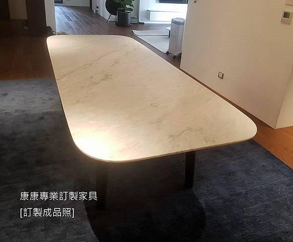 Mad款型大理石餐桌-6