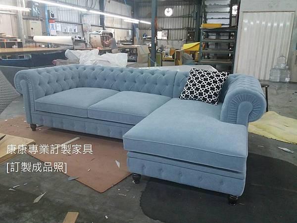 ChesterOneL型沙發-1