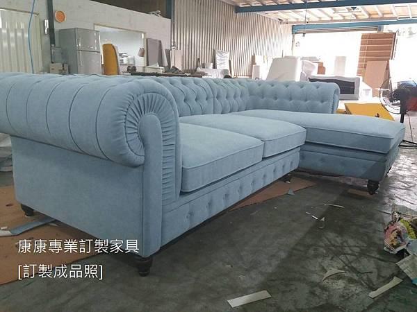 ChesterOneL型沙發-2