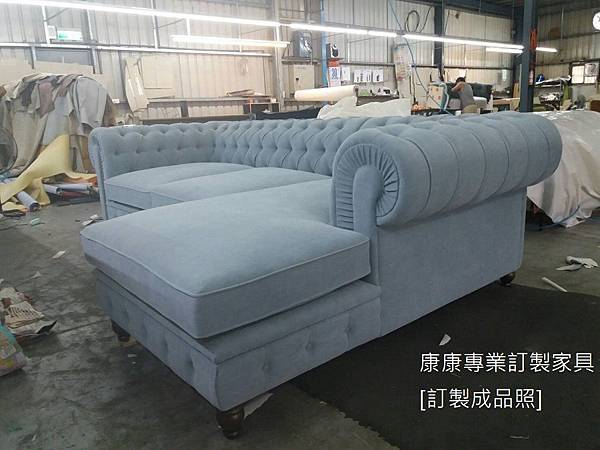 ChesterOneL型沙發-3