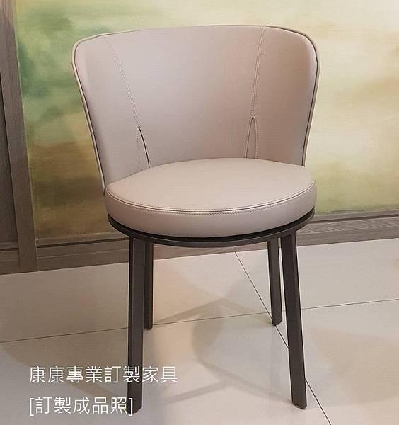 ODE款型餐椅-1.jpg