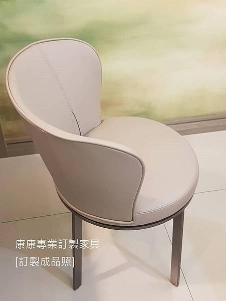 ODE款型餐椅-3.jpg