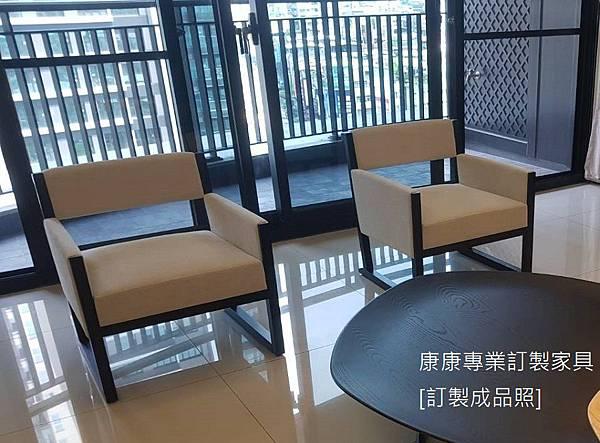 Musa款型單椅-3.jpg