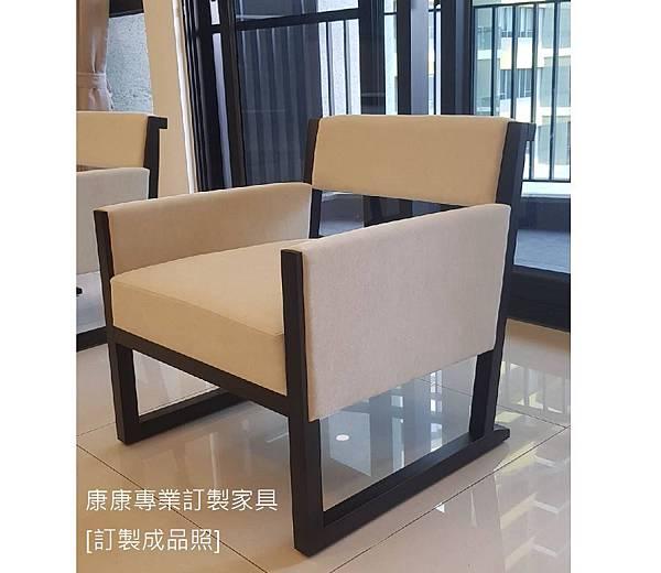 Musa款型單椅-1.jpg
