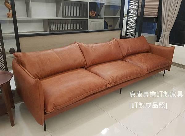 Tiki款型沙發-5