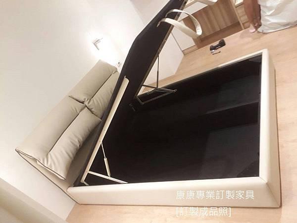 Campo款型床架-7