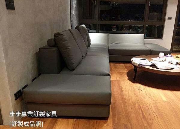 835 Evosuite款型沙發