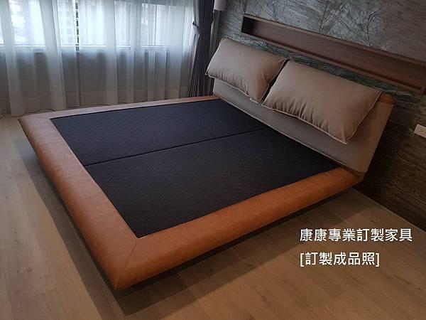 Cuddle款型床架