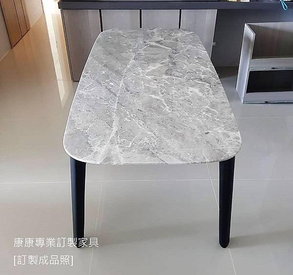 Nabucco款型大理石餐桌