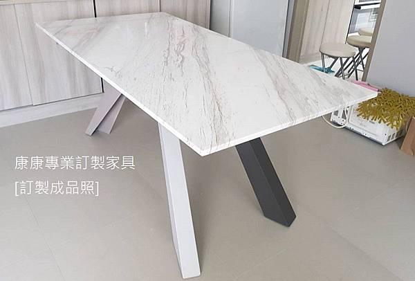 Big款型大理石餐桌-2.jpg