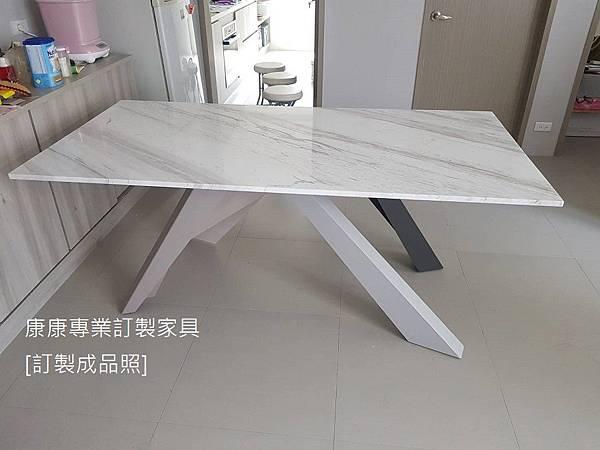 Big款型大理石餐桌