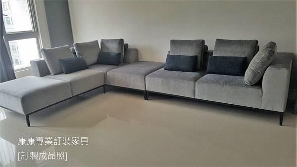 Michel Effe款型沙發W390*L257