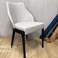 Chelsea款型餐椅-1.jpg