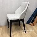 Chelsea款型餐椅-2.jpg
