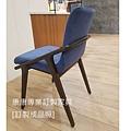 Porada Lolita款型餐椅-11.jpg