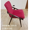 Porada Lolita款型餐椅-9.jpg